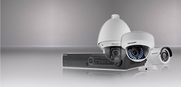 Seguridad CCTV